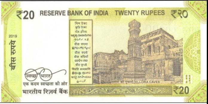 Billete de 20 rupias indias reverso