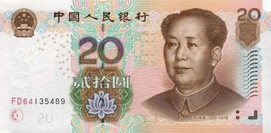 Billete de 20 yuanes chinos