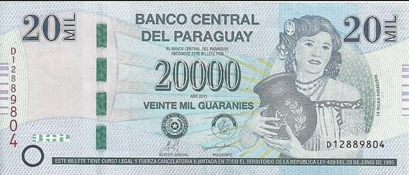 Billete de 20.000 guaraníes de Paraguay (anverso)
