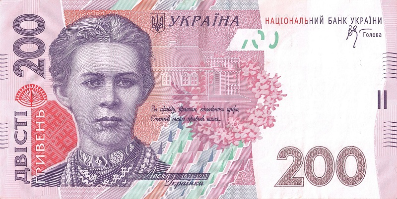 Billete de 200 Grivnas (200 hryvnia - 200 UAH) anverso