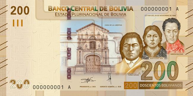 Billete de 200 bolivianos anverso