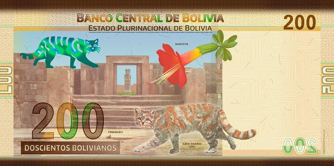 Billete de 200 bolivianos reverso
