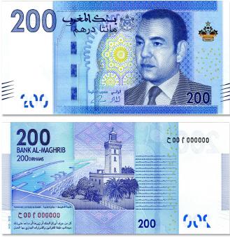 Billete de 200 dírhams Marruecos 2019 edición 2012