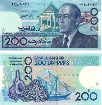 Billete de 200 dírhams marroquías (serie 1987)