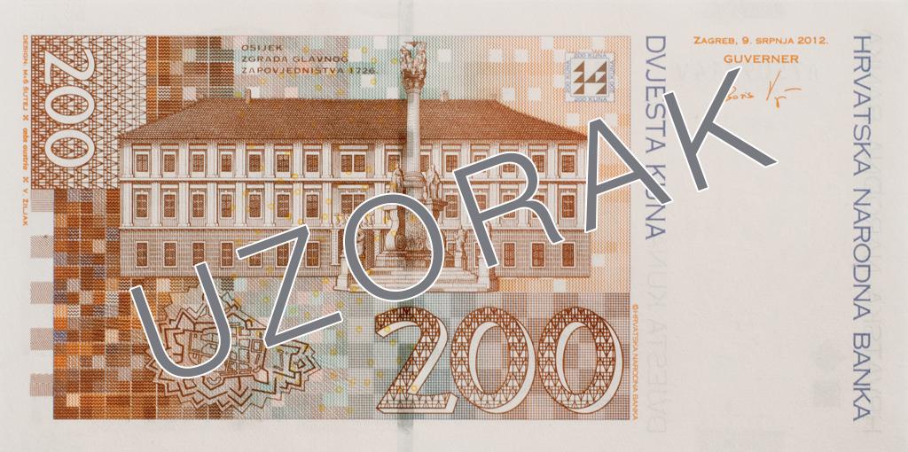 Billete de 200 kunas 200 HRK reverso