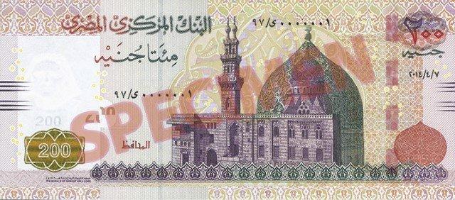 Billete de 200 libras egipcias anverso