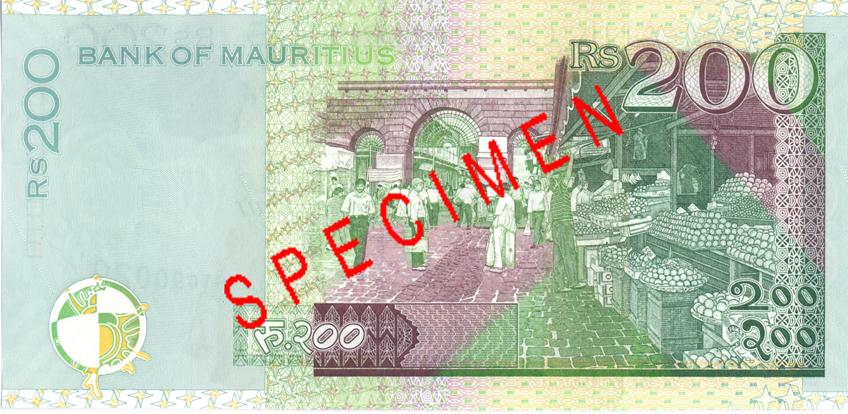 Billete de 200 rupias de Mauricio Rs200 reverso