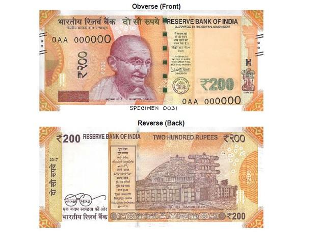 Billete de 200 rupias indias