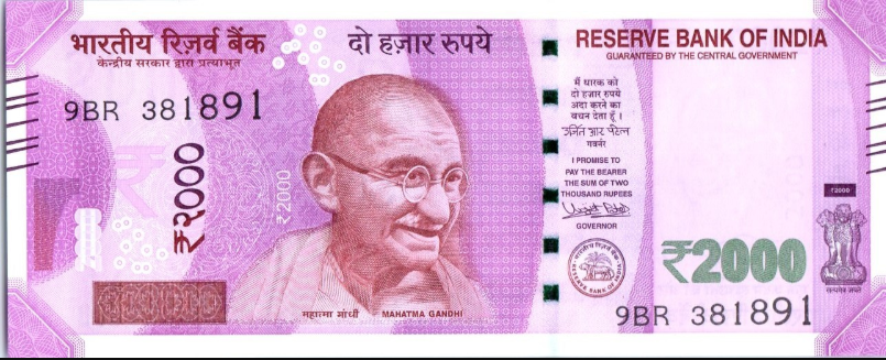 Billete de 2000 rupias indias anverso