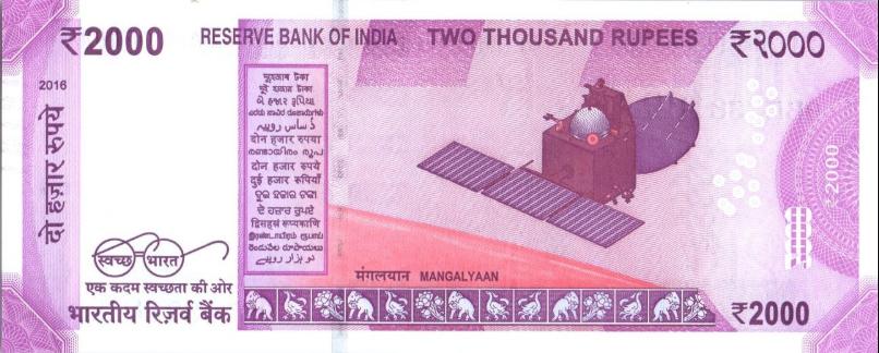 Billete de 2000 rupias indias reverso