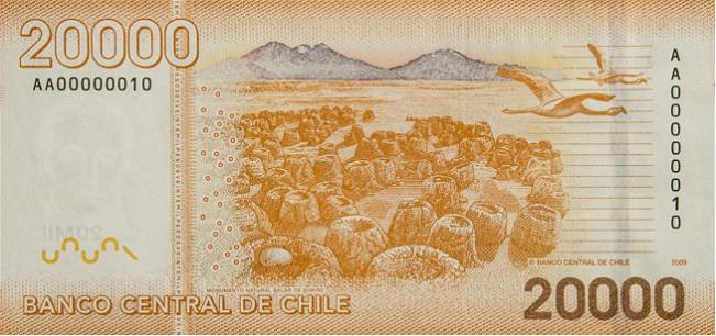 Billete de 20000 pesos chilenos reverso