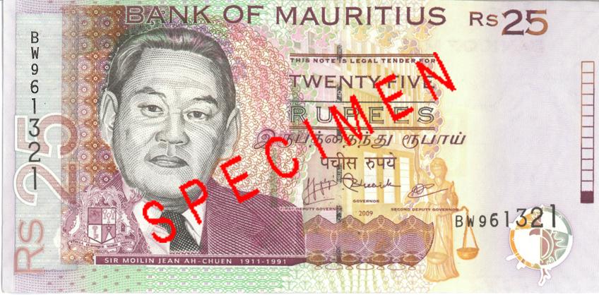 Billete de 25 rupias de Mauricio Rs25 anverso