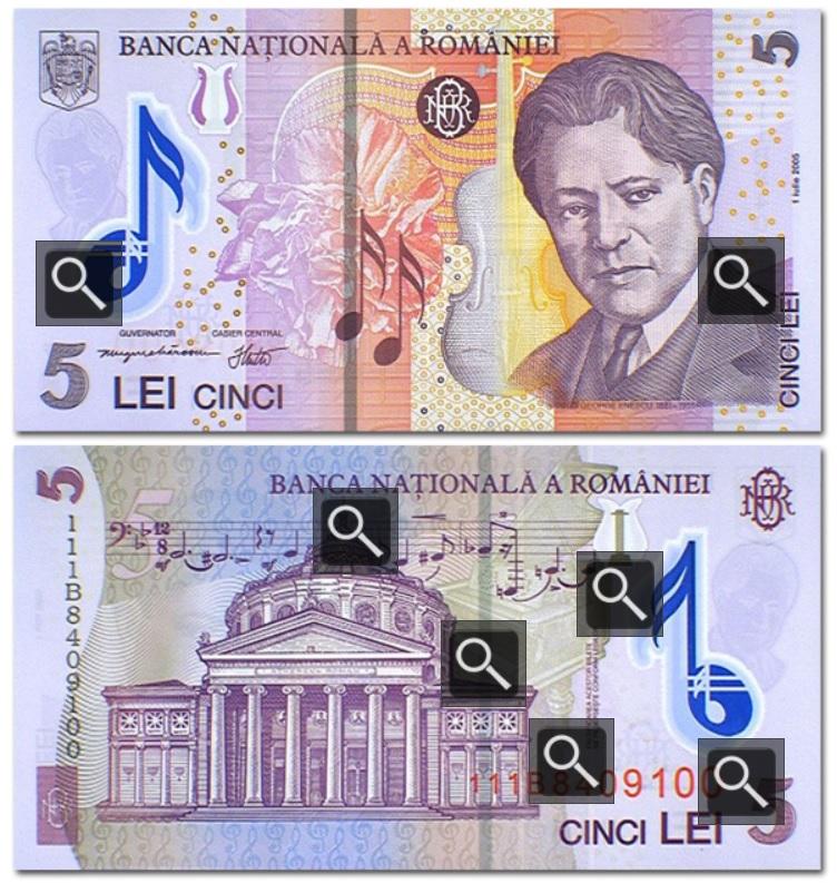 Billete de 5 Leu rumano (5 RON)
