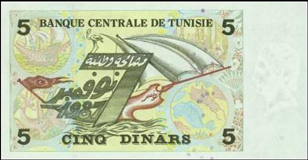 Billete de 5 dinares (reverso)
