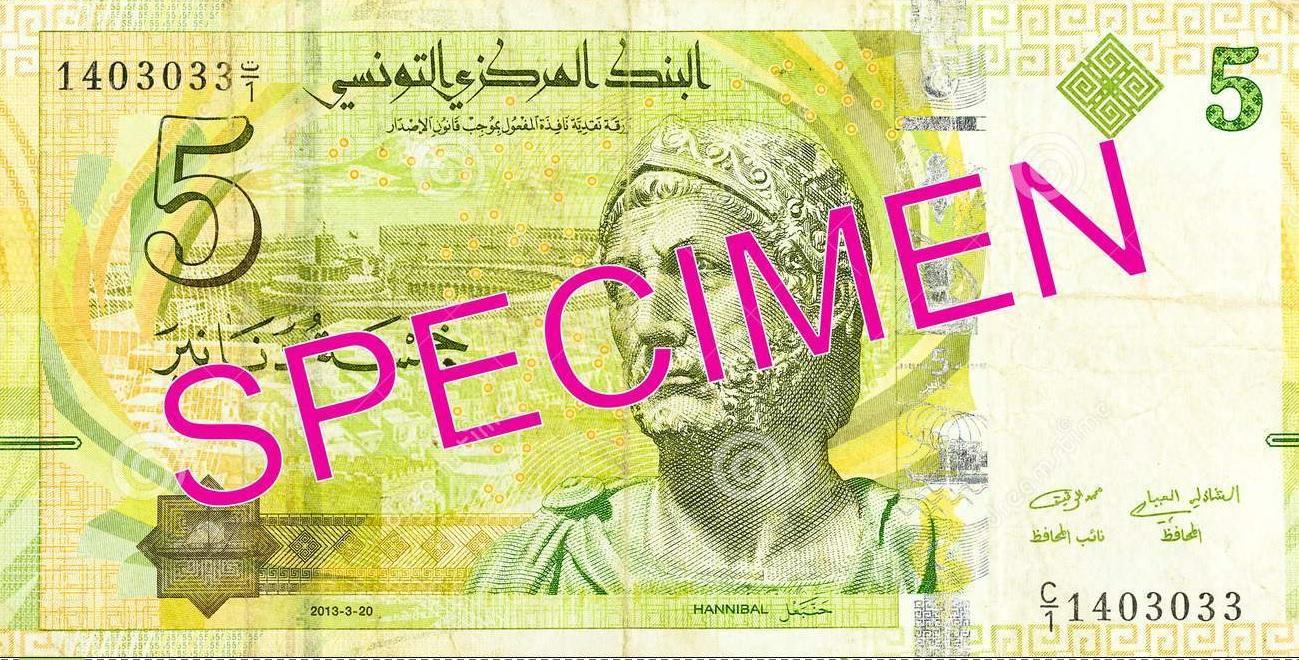 Billete de 5 dinares tunecinos anverso