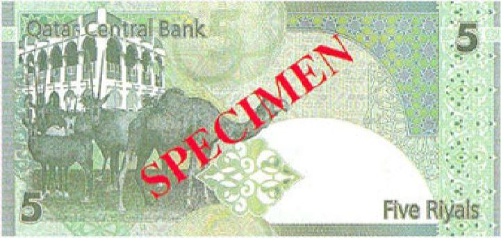 Billete de 5 riyales qataríes reverso