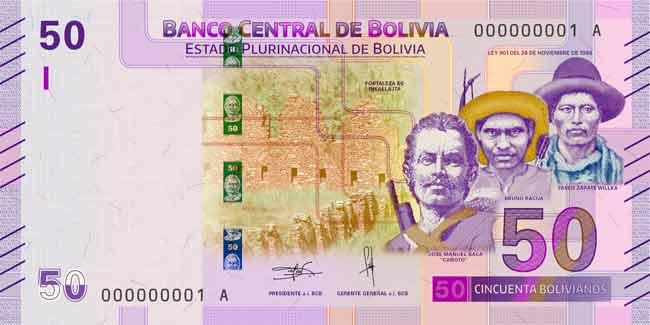Billete de 50 bolivianos anverso