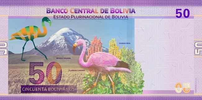 Billete de 50 bolivianos reverso