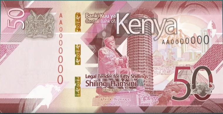 Billete de 50 chelines kenianos anverso