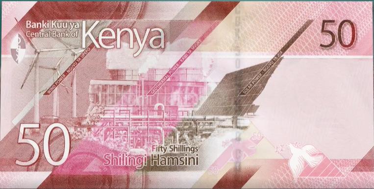Billete de 50 chelines kenianos reverso