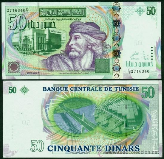 Billete de 50 dinares tunecinos