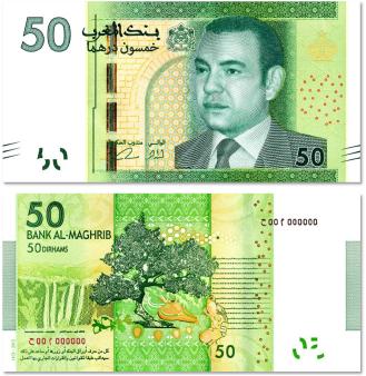 Billete de 50 dirhams marroquíes (serie 2012)