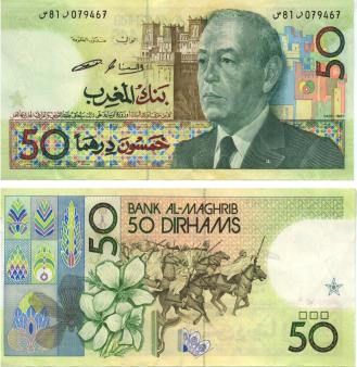 Billete de 50 dirhams marroquíes (serie 1987)