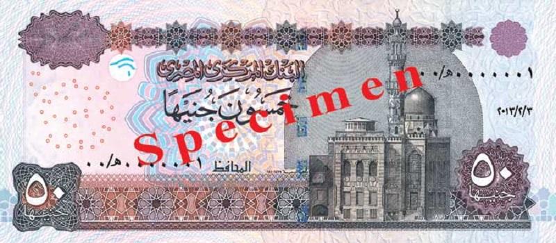 Billete de 50 libras egipcias anverso