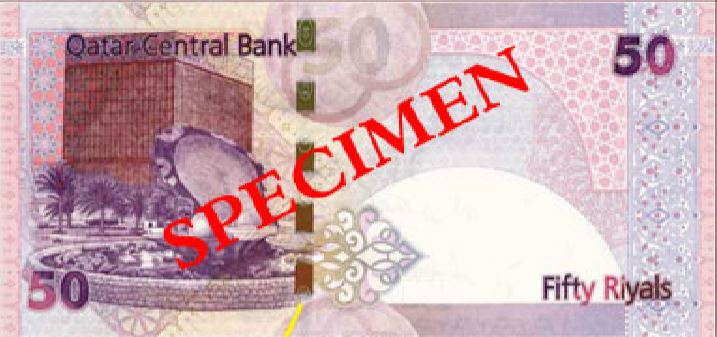 Billete de 50 riyales qataríes reverso
