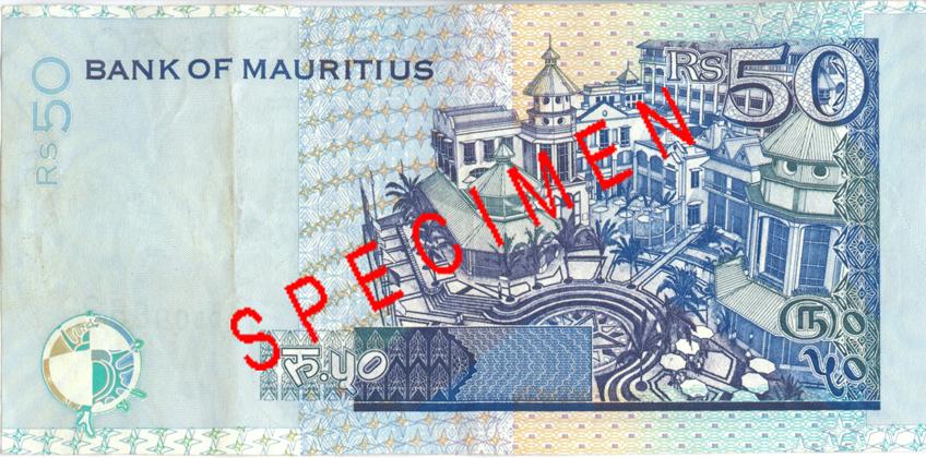 Billete de 50 rupias de Mauricio Rs50 reverso