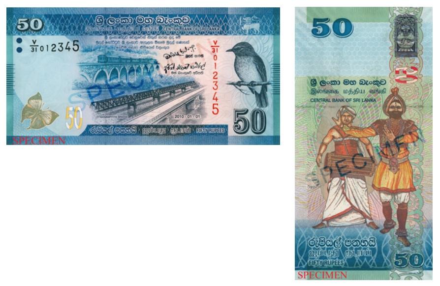 Billete de 50 rupias de Sri Lanka 50 Rs