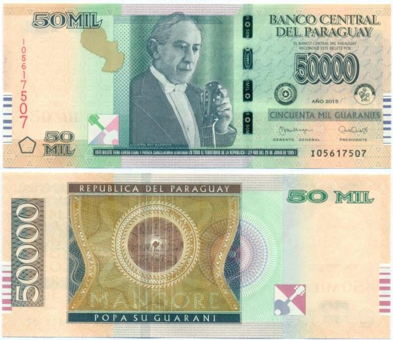 Billete de 50.000 guaraníes de Paraguay