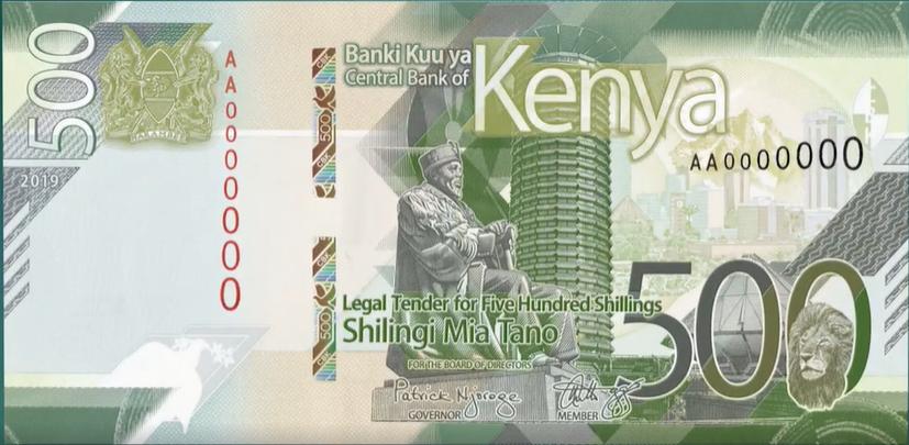 Billete de 500 chelines kenianos anverso