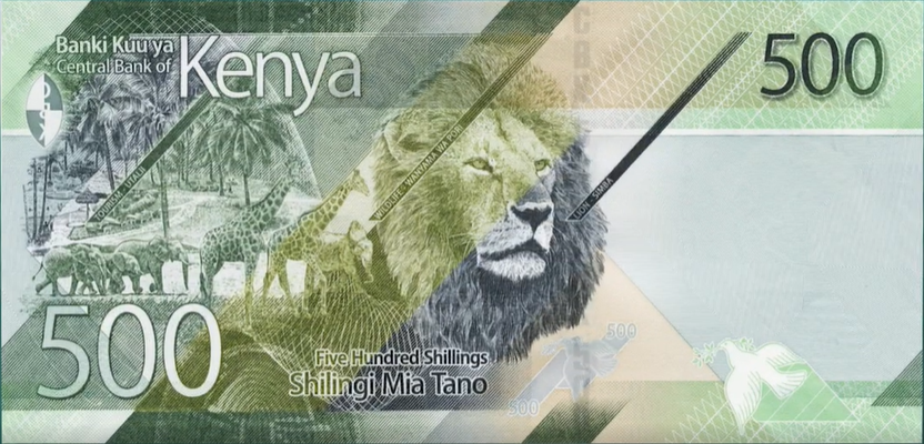 Billete de 500 chelines kenianos reverso