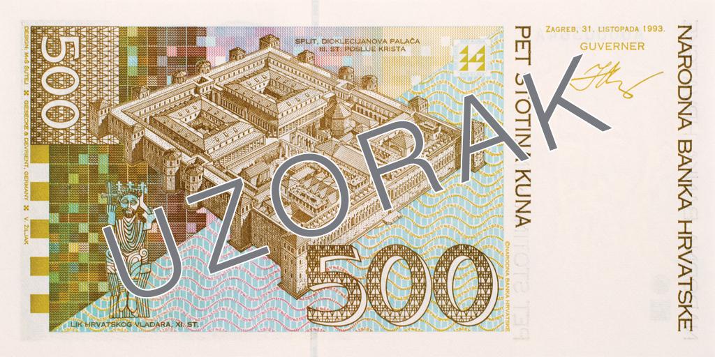 Billete de 500 kunas 500 HRK reverso