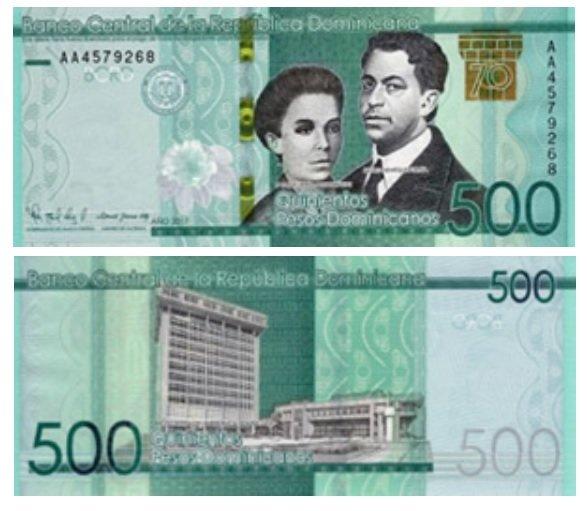 Billete de 500 pesos dominicanos serie 2017