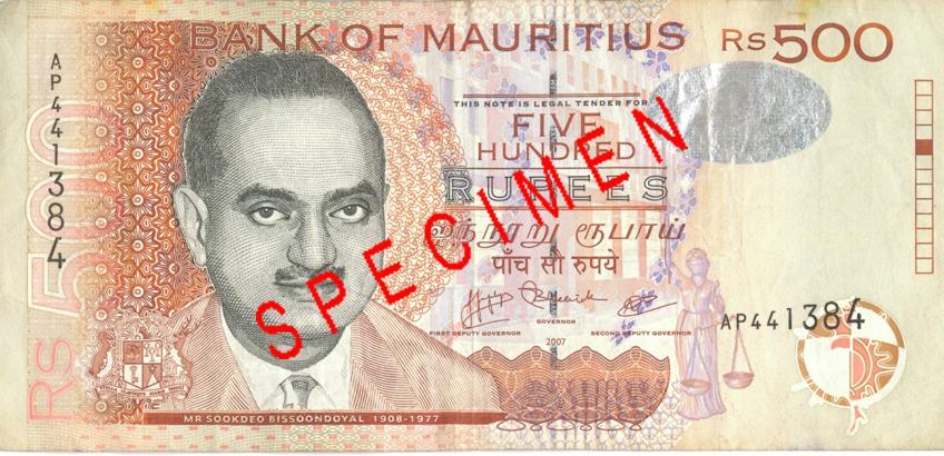 Billete de 500 rupias de Mauricio Rs500 anverso