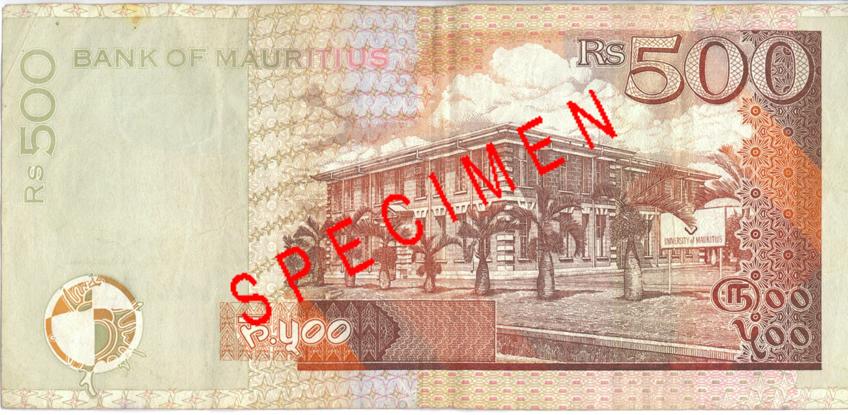 Billete de 500 rupias de Mauricio Rs500 reverso