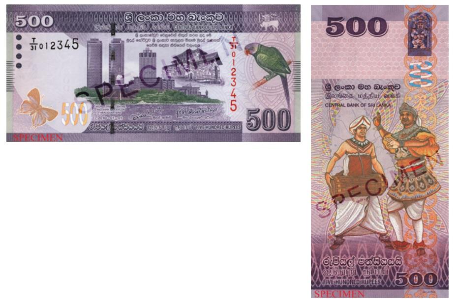 Billete de 500 rupias de Sri Lanka 500 Rs