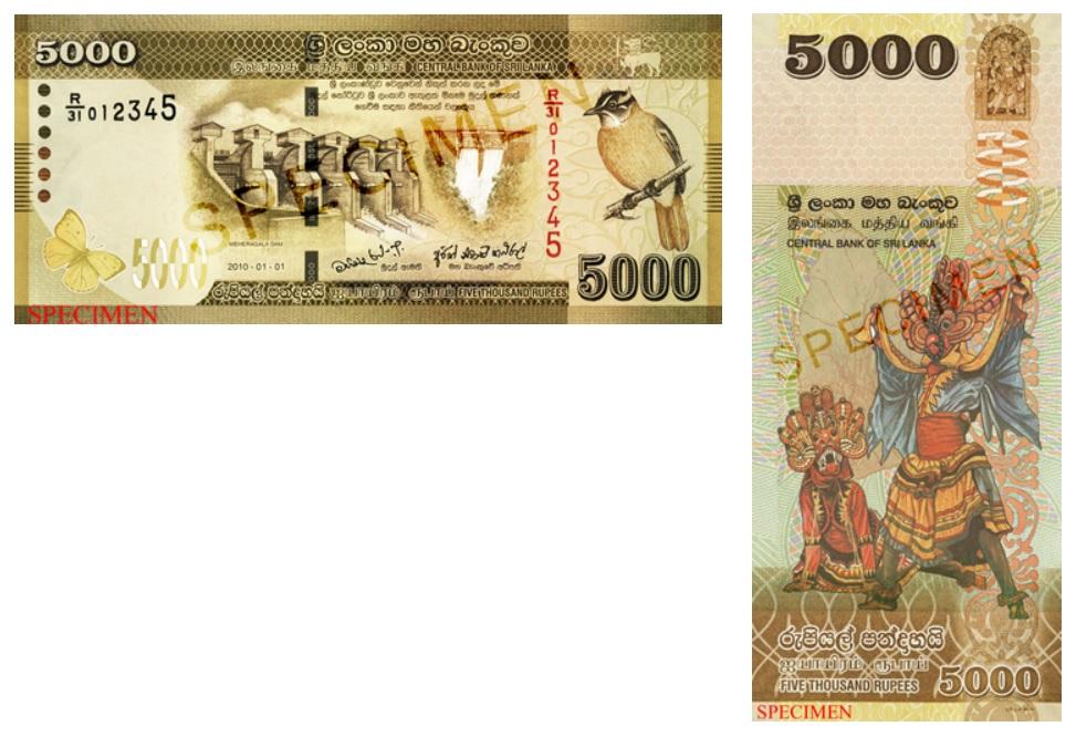 Billete de 5000 rupias de Sri Lanka 5000 Rs