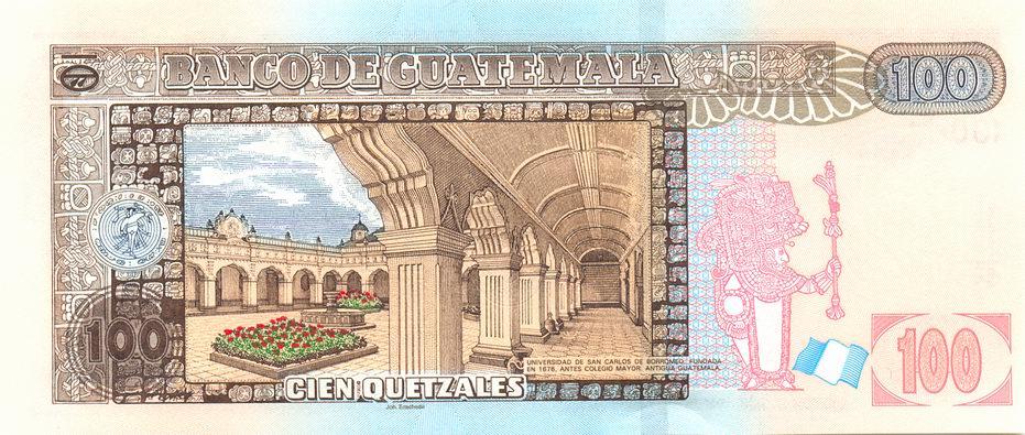 Billete de Q100 en Guatemala reverso