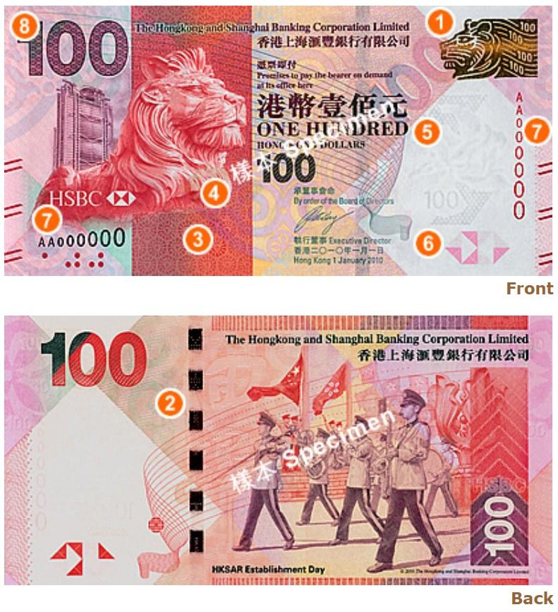 Billete de cien dólares de Hong Kong 100 HKD serie 2010