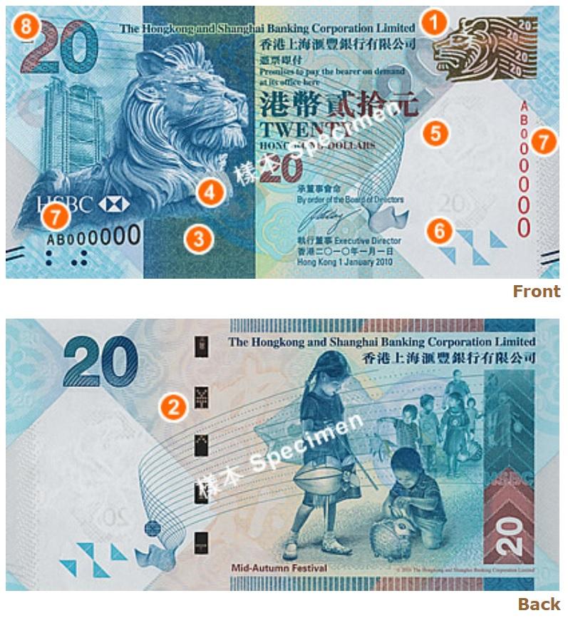 Billete de cien dólares de Hong Kong 20 HKD serie 2010