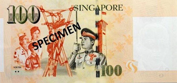 Billete de cien dólares de Singapur 100 SGD reverso
