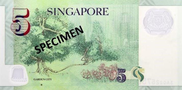 Billete de cinco dólares de Singapur 5 SGD reverso