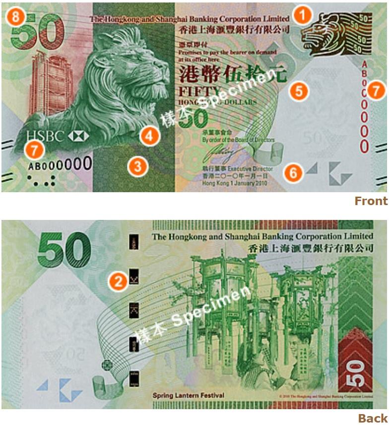 Billete de cincuenta dólares de Hong Kong 50 HKD serie 2010