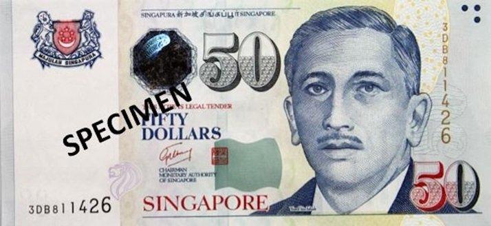 Billete de cincuenta dólares de Singapur 50 SGD anverso