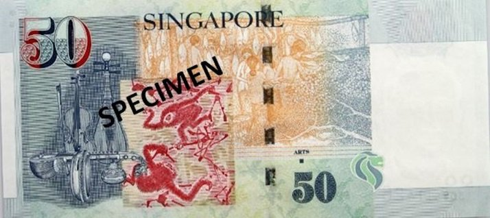 Billete de cincuenta dólares de Singapur 50 SGD reverso