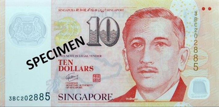 Billete de diez dólares de Singapur 10 SGD anverso