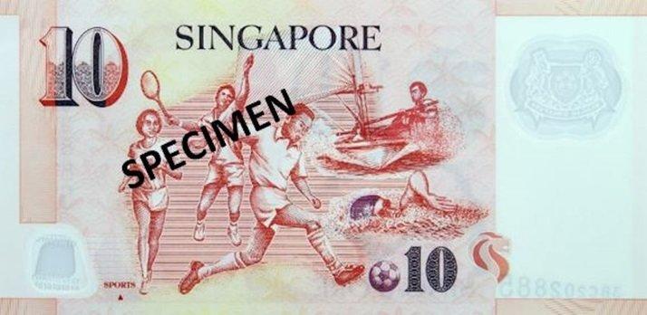 Billete de diez dólares de Singapur 10 SGD reverso